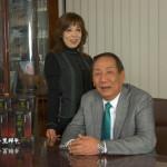社長と奥様の画像